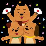 eto_inu_kamifubuki